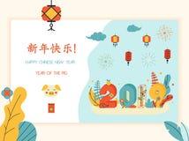 Conceito de projeto liso chinês do ano novo para o cartão e a bandeira foto de stock