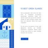 Conceito do curso de Grécia Imagem de Stock