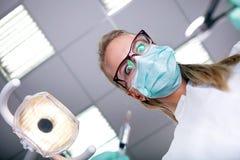 Conceito do medo do dentista Imagem de Stock