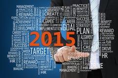 Conceito 2015 do plano de negócios Imagem de Stock