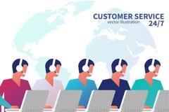 Conceito do serviço ao cliente ilustração do vetor
