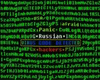 Conceito do vírus de computador Hacker do russo Fotografia de Stock Royalty Free