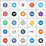 Conceito social da conexão ilustração royalty free
