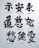 Conceitos japoneses a ilustração stock