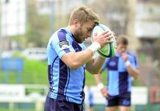 Concentração do jogador do rugby Fotografia de Stock Royalty Free