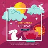 Concep de papier abstrait de graphiques pour le mi festival d'automne Image libre de droits