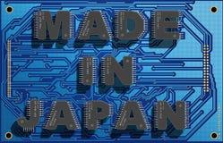 Concept électronique Images stock