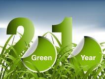 Concept 2010 Photo stock