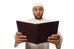 Concept with arab man Stock Photos
