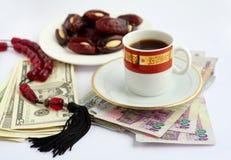 Concept Arabe d'affaires Photographie stock libre de droits