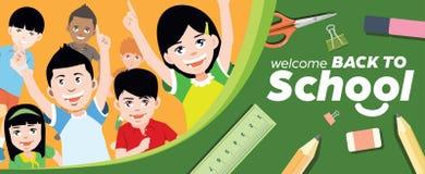 Concept arrière de bannière d'école avec l'illustration courante heureuse de vecteur de Childern illustration stock