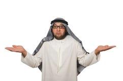 Concept avec l'homme arabe d'isolement Photographie stock