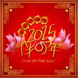 Concept of celebrating Year of the Goat 2015. Beautiful greeting card design decorated with lotus buds and shiny Chinese text on red background for Year of the Stock Photo