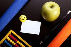 Concept d'éducation Photo libre de droits