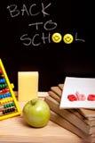 Concept d'éducation Photos libres de droits