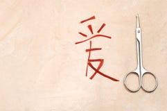 Concept d'amour avec le symbole chinois Image stock