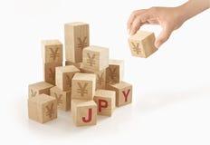 Concept d'argent de Yens japonais sur d'isolement photographie stock libre de droits