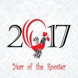 Concept d'oiseau de coq de la nouvelle année chinoise du coq Dossier grunge de vecteur organisé dans les couches pour l'édition f Images stock
