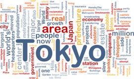 Concept de fond de ville de Tokyo illustration stock