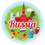 Concept de la Russie d'amour Photographie stock