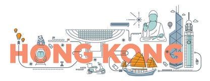 Concept de marquage à chaud de technologie de ` de Hong Kong de ` de mot de typographie Photographie stock libre de droits