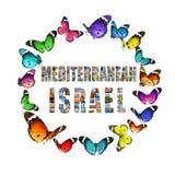 Concept de nature d'amusement de voyage de l'Israël Images stock