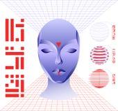 Concept de réalité virtuelle, caractère de fille de Cyberpunk dans l'espace 3d futuriste Illustration de vecteur Photo libre de droits