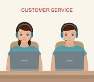Concept de service client Illustration de Vecteur
