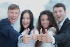 Concept de succès dans les affaires : portrait des affaires réussies Image stock