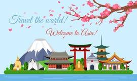 Concept de voyage d'illustration de vecteur de l'Asie voyageant, affiche avec les bâtiments asiatiques célèbres, attractions, mon illustration de vecteur