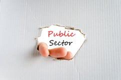 Concept des textes de secteur public photos libres de droits
