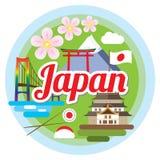Concept du Japon d'amour Photos stock