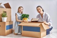 Concept huisvesting voor familie royalty-vrije stock foto's