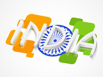 Concept of Indian Republic Day and Independence Day celebrations. 3D text India on Ashoka Wheel and national tricolor for Indian Republic Day and Independence Stock Image