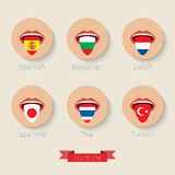 Concept of learning languages. Royalty Free Stock Image