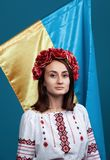 Concept patriotique de l'Ukraine images stock