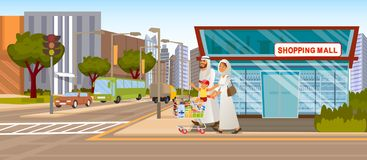 The Concept Shopping Mall downtown on the Road stock illustration