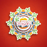 Concept of South Indian harvesting festival, Happy Pongal celebr Royalty Free Stock Images