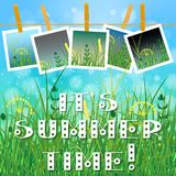 Concept Summer. Sky, blur, field grass. Concept Summer. Sky, blur, meadow with herbs. Summer photos on clothespins on a rope. You can insert your photos. Text Stock Images