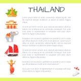 Concept touristique de vecteur de la Thaïlande avec le texte témoin Photo stock