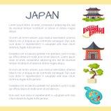 Concept touristique de vecteur du Japon avec le texte témoin Images stock