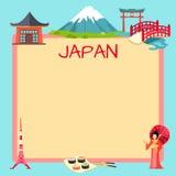 Concept touristique de vecteur du Japon avec le texte témoin Photographie stock libre de droits
