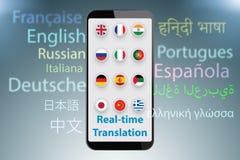 Concept vertaling in real time met 3d smartphone app - geef terug royalty-vrije stock afbeelding