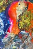 Conception abstraite colorée Images stock