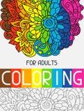 Conception adulte de livre de coloriage pour la couverture Illustration Image libre de droits