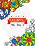 Conception adulte de livre de coloriage pour la couverture Illustration Photographie stock libre de droits