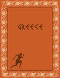 Conception antique de la Grèce Images stock