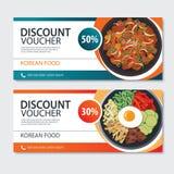 Conception asiatique de calibre de nourriture de bon de remise Ensemble de Coréen Images stock