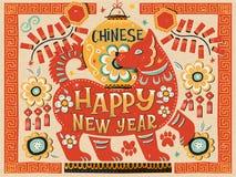 Conception chinoise colorée de nouvelle année Image libre de droits
