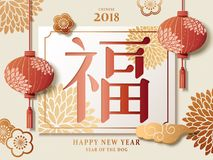 Conception chinoise d'an neuf illustration stock